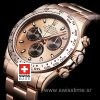 Rolex Cosmograph Daytona Rose Gold | Swiss Replica Watch