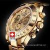 Rolex Cosmograph Daytona Gold Dial | Luxury Replica Watch