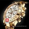 Rolex Daytona Gold White-1630