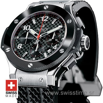Hublot Big Bang Carbon SS-1957