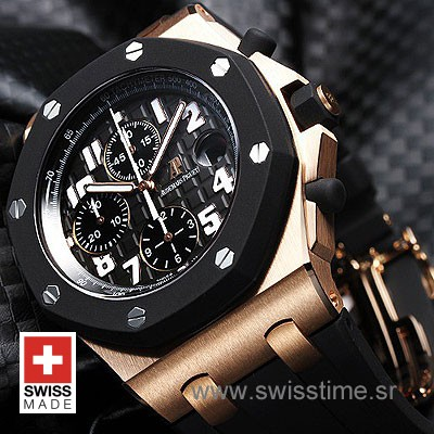 Audemars Piguet Royal Oak Offshore Chronograph Rose Gold-881