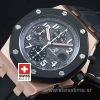 Audemars Piguet Royal Oak Offshore Chronograph Rose Gold-883