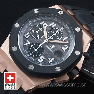 Audemars Piguet Royal Oak Offshore Chronograph Rose Gold-883