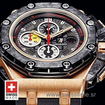 Audemars Piguet Royal Oak Offshore Grand Prix Rose Gold Swiss Replica
