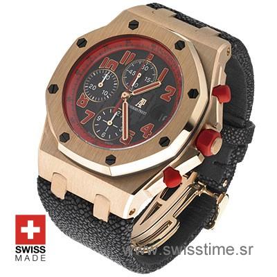 Audemars Piguet Royal Oak Offshore Marcus | Rose Gold Watch