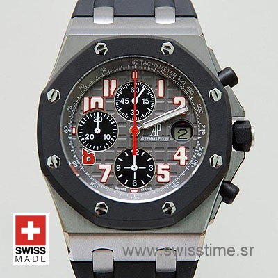 Audemars Piguet Royal Oak Offshore Orchard Road Titanium-972