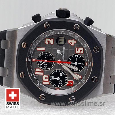 Audemars Piguet Royal Oak Offshore Orchard Road Titanium-973