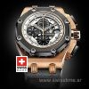 AP Rubens Barrichello Swisstime.sr Replica