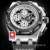 Audemars Piguet Royal Oak Offshore Rubens Barrichello Titanium-1007