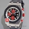 Audemars Piguet Royal Oak Offshore Tour Auto Titanium-1053