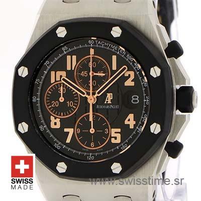 Audemars Piguet 57th Street 44mm | Swisstime Replica Watch