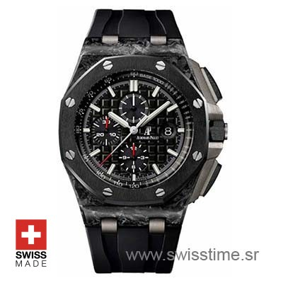 Audemars Piguet Royal Oak Offshore Forged Carbon Swisstime
