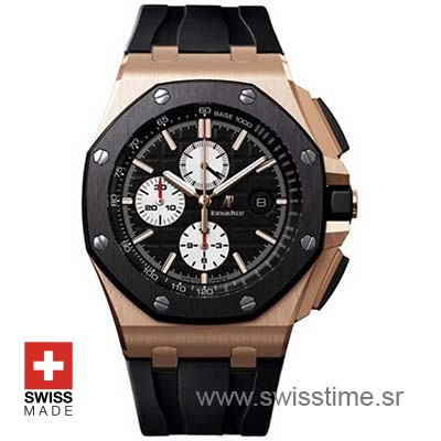 Audemars Piguet Royal Oak Offshore Chronograph Rose Gold 44m