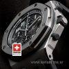 Audemars Piguet Chronopassion Titanium   Swisstime Watch