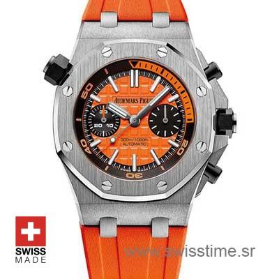 Audemars Piguet Royal Oak Offshore Diver Orange | Swisstime
