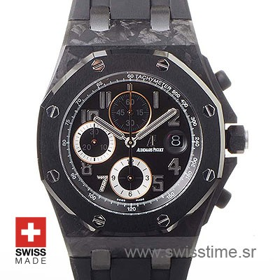 Audemars Piguet Royal Oak Offshore GINZA7 Forged Carbon 42mm Replica