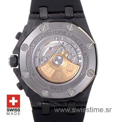 Audemars Piguet Royal Oak Offshore Ginza 7 | Swisstime Watch