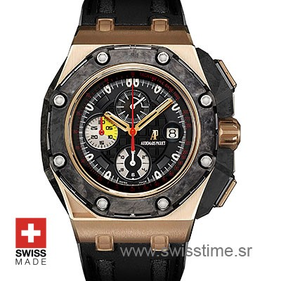 f0f7f388b38 Audemars Piguet Royal Oak Offshore Grand Prix Rose Gold Swiss Replica