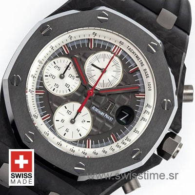 Audemars Piguet Royal Oak Offshore Jarno Trulli 42mm Replica
