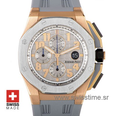 27e5b67f9a5 Audemars Piguet Royal Oak Offshore Lebron James 44m Swisstime.sr Replica