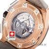 Audemars Piguet Royal Oak Offshore Lebron James | Swisstime