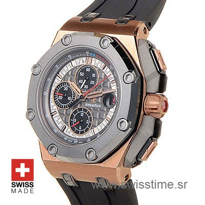 Audemars Piguet Michael Schumacher | Gold Replica Watch