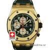 Audemars Piguet Royal Oak Offshore Monte Napoleone Watch