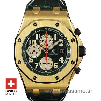 Audemars Piguet Royal Oak Offshore Monte Napoleone Watch