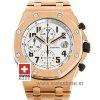 Audemars Piguet Royal Oak Offshore   Rose gold Replica Watch