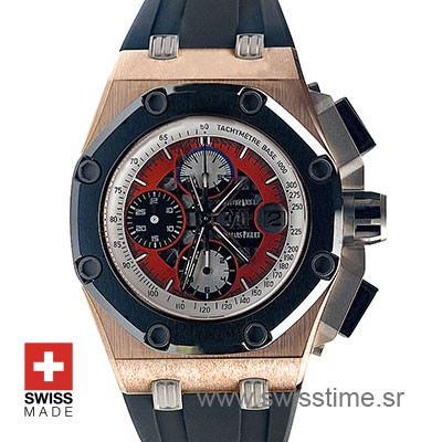 Buy Audemars Piguet Royal Oak Offshore Rubens Barrichello