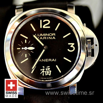 Panerai Luminor Marina FU PAM366
