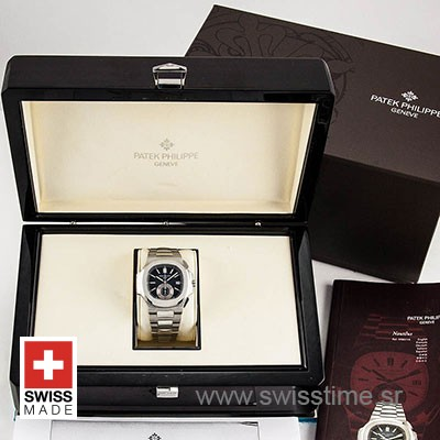 Patek Philippe Swiss Wooden Box Set