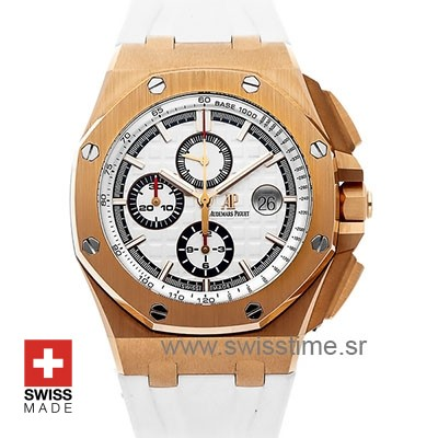 Audemars Piguet Royal Oak Offshore Byblos Summer Edition 2017 Rose Gold 44 mm Swiss Replica